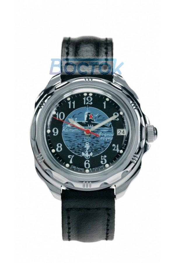 Наручные часы для морской пехоты в москве
