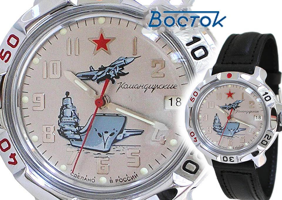 Часов механические стоимость командирские часы советские продам